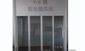 南昌大型通风房