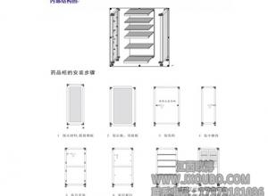 南昌实验柜型号