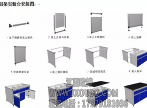 湖南yabovip206厂家直供