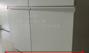 江西yabo体育app操作台