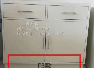 南昌yabo体育app操作台
