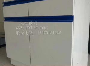 九江yabovip206