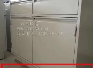 鹰潭yabovip206